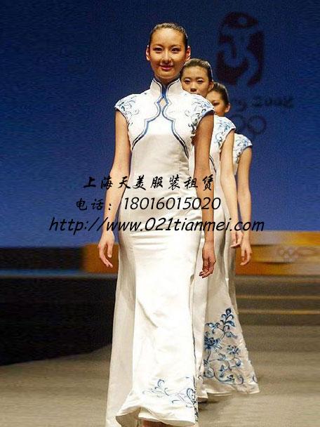 鱼尾奥运青花瓷礼仪旗袍