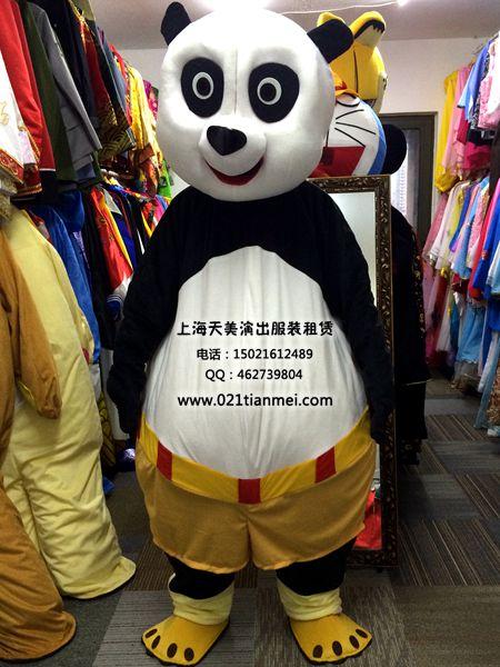 功夫熊猫卡通人偶_角色扮演cosplay服装租赁_上海年会